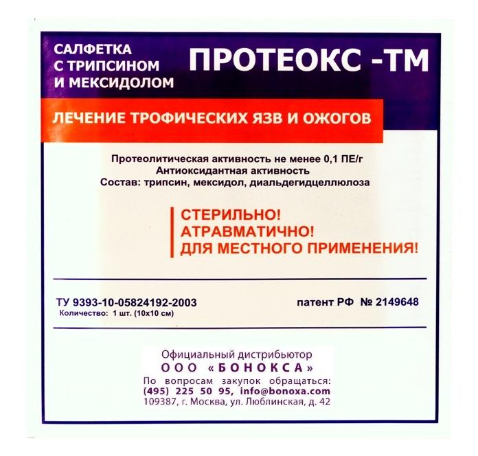 003 аптеках санкт-петербург:
